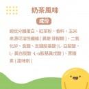 愛舒彼 豌豆分離蛋白  (1公斤袋裝 / 33份)
